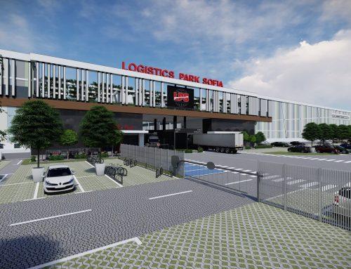 Logistics Park Sofia вече със собствен сайт